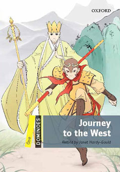 Cover for Journey to the West