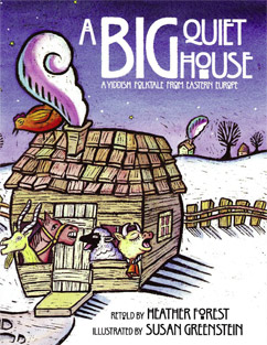 Cover for Big Quiet House