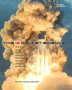 Cover for This Is Rocket Science