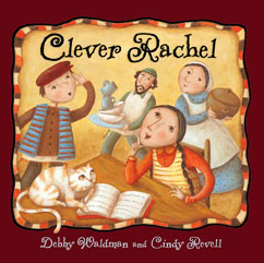 Cover for Clever Rachel
