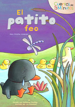 Cover for El patito feo