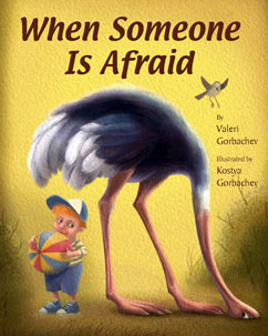 Cover for When Someone is  Afraid?