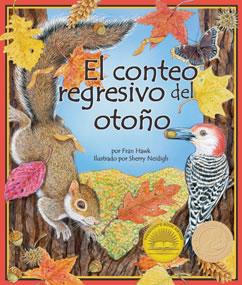 Cover for El conteo regresivo del otoño