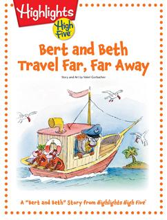Cover for Bert and Beth Travel Far, Far Away