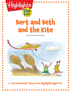 Cover for Bert and Beth and the Kite