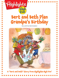 Cover for Bert and Beth Plan Grandpa's Party