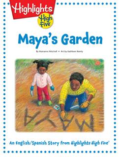 Cover for Maya's Garden
