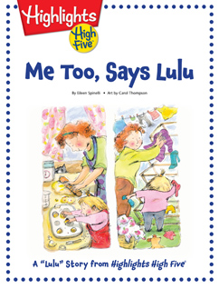 Cover for Me Too, Says Lulu