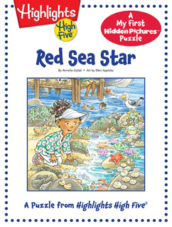 Cover for Red Sea Star