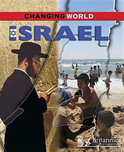 Cover for Israel