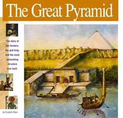 Cover for The Great Pyramid