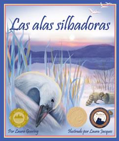 Cover for Las alas silbadoras